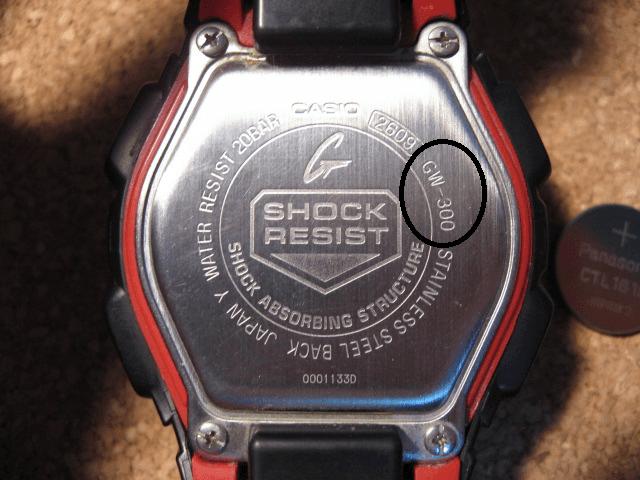 G-Shock 買取