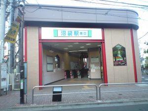 中野 リサイクルショップ