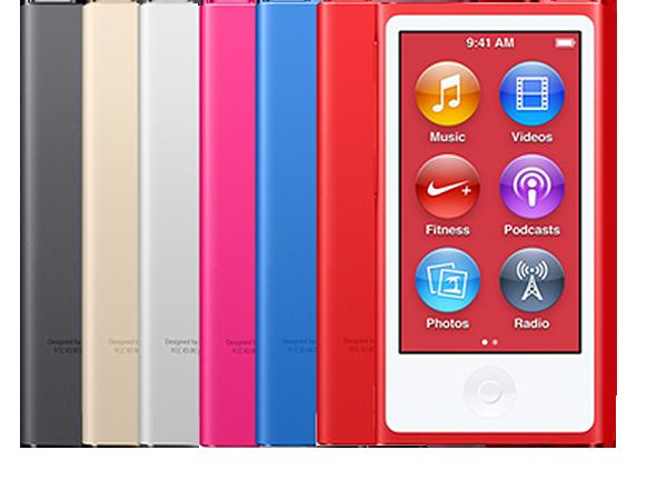 iPod nano 買取価格