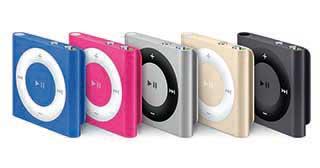 iPod shuffle 買取価格