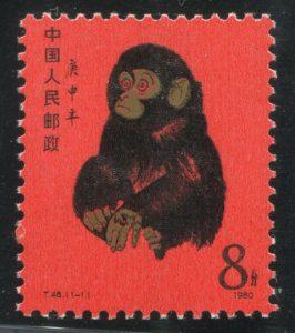 中国切手 赤猿 買取