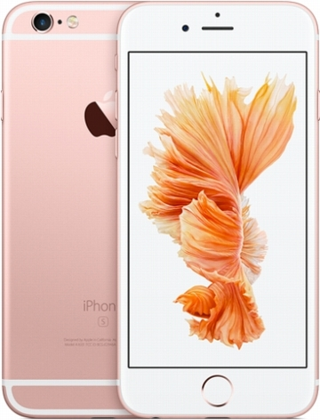 iPhone6S買取おすすめ比較