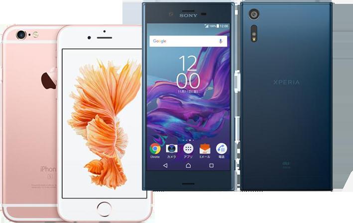 Apple iPhone7 32GB (シルバー) 国内版SIMロックフリー MNCF2J/A